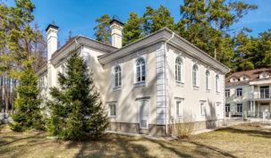 Дом 945 кв.м впоселке «Лебединое Озеро»