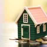 Программа ипотеки сгосподдержкой завершена