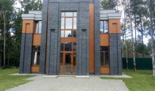 Дом вНовогорске