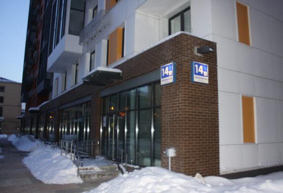 Коммерческое помещение (ПСН) 158м2 ул.Пресненский вал 14к4