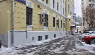 Продажа офиса 156м2 Трубниковский переулок
