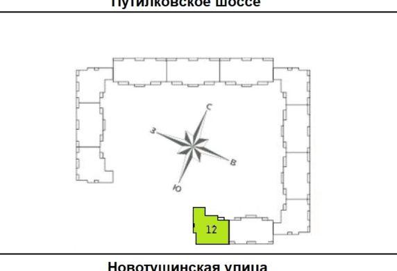 Помещение 50м2 д.Путилково