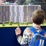 Компенсация ипотечных кредитов многодетным семьям