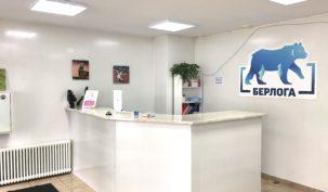 Готовый арендный бизнес-ветеринарная клиника наПилюгина, 6
