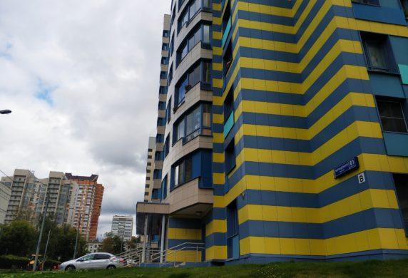 Аренда помещения 67м2 м.пр-т Вернадского