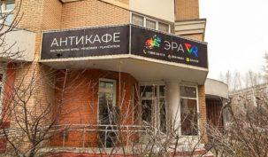 Готовый бизнес 88м2, Дмитровское ш. 94к1
